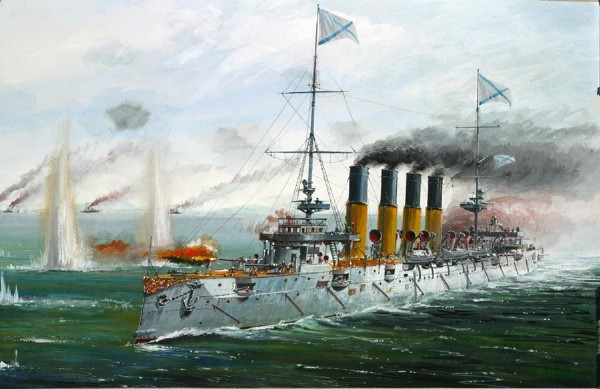 Byggmodell krigsfartyg - Varyag Cruiser - 1:350 - Zv