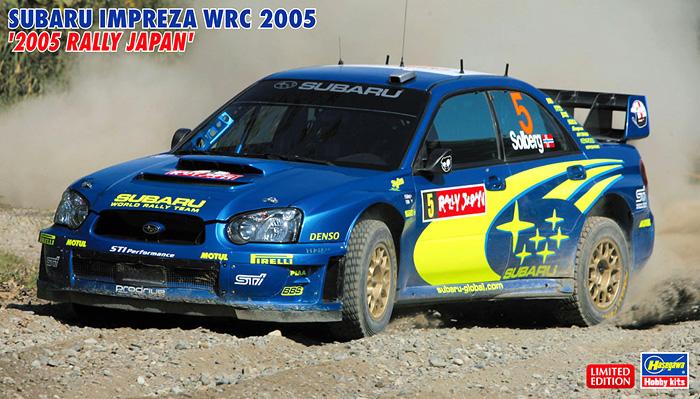 Byggmodell bil - Subaru Impreza WRC 2005 Rally - 1:24 - HG