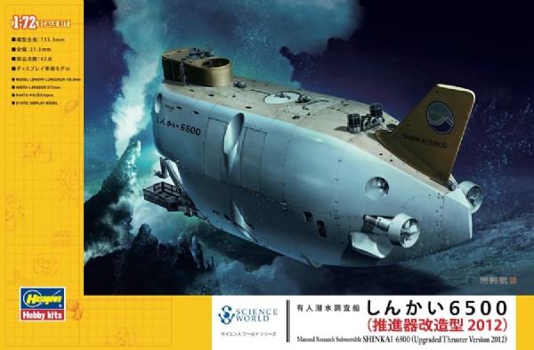 Byggmodell ubåt - Shinkai 6500 Upgraded Version - 1:72 - Hasegawa