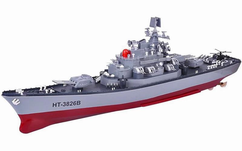 Radiostyrda krigsfartyg - Destroyer Yamato - 2,4Ghz - 1:250 - RTR
