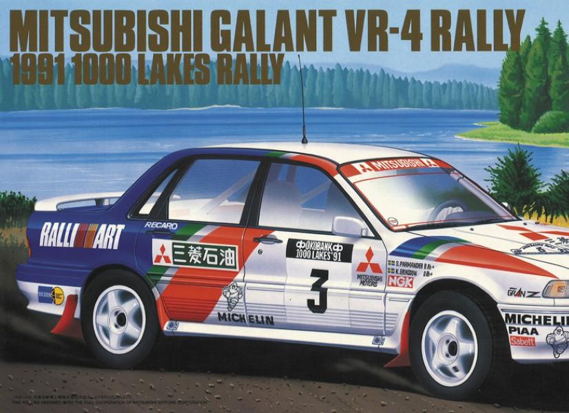 Byggmodell bil - Mitsubishi Galant VR-4 1991 1000 Lakes - 1:24 - Heller