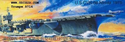Byggmodell krigsfartyg - USS Nimitz CVN-68 - 1:700 - Trumpeter