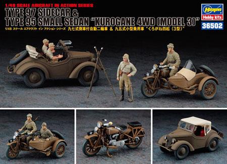 Byggmodell stridsfordon - Type 95 + 97 Sidecar - 1:48 - Hg