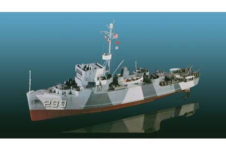 Byggmodell stridsbåt - U.S. Navy Minesweeper - 1:125 - LB
