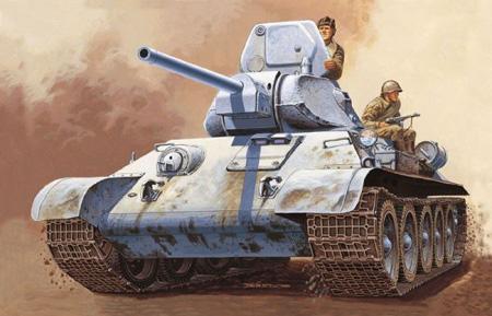 Byggmodell Stridsvagn - T-34/76 model 1942 - Italeri - 1:72