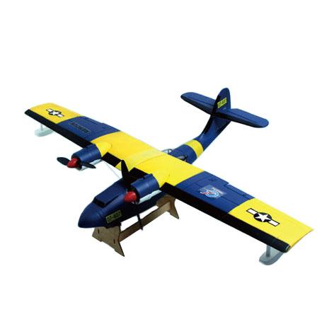 Flygplan - Catalina - Borstlöst system - 4ch - 2,4Ghz - RTF