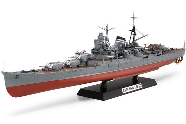 Byggmodell - Mikuma - 1:350