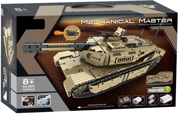 RC bygg modell - Stridsvagn Mechanical Master - Airsoft - 2,4Ghz - QH