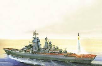Byggmodell krigsfartyg - Petr Velikiy Nuclear Battlecruiser - 1:700