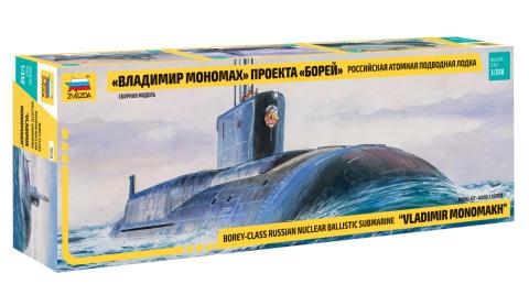 Byggmodell ubåt - Borey-Class Russian Nuclear Submarine - 1:350
