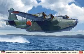 Byggmodell flygplan - Kawanishi H8K1 TYPE 2 FLYING BOAT (EMILY) - 1:72 - Hasegawa