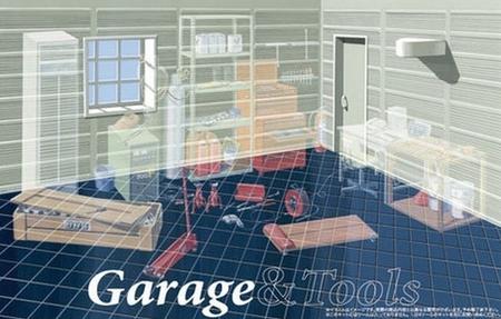 Byggmodell - Garage 1:24 - Fujimi