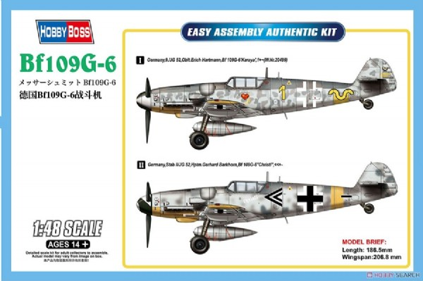 Byggmodell flygplan - Messerschmitt Bf-109G-6 - 1:48 - HobbyBoss