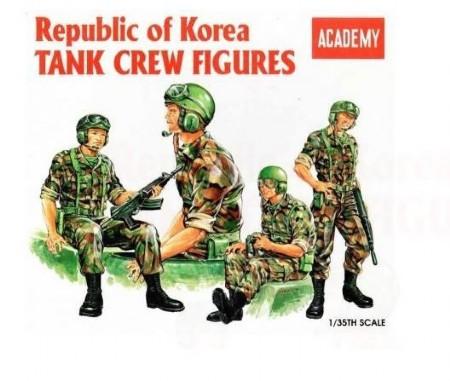 Gubbar -  Republic of Korea Tank crew figures - 1:35 - Academy