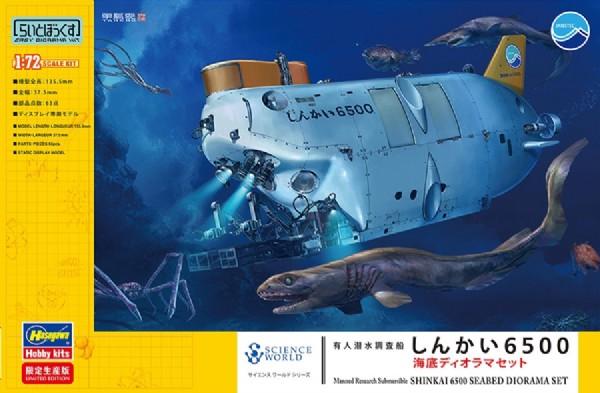 Byggmodell ubåt - Manned Research Submersible Shinkai 6500 - 1:72 - Hasegawa