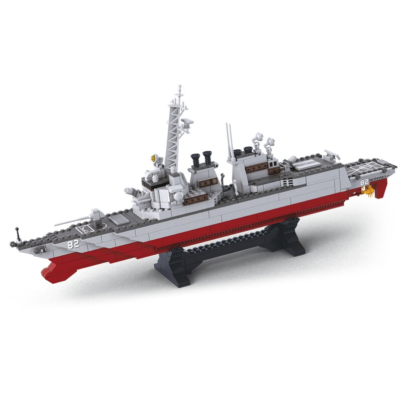Destroyer - B0390