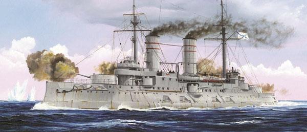 Byggmodell krigsfartyg - Russian Navy Tsesarevich Battleship 1917 - 1:350 - Tr