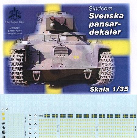 Svenska pansardekaler: registreringssiffror, flaggor och tornsiffror - 1:35