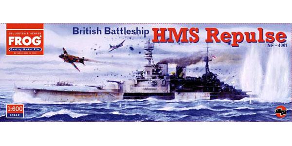Modell Krigsskepp - HMS Repulse - Airfix - 1:600