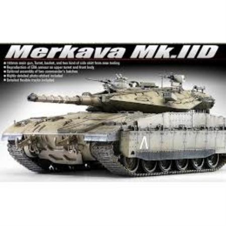 Byggsats Stridsvagn - Merkava MK. II D - 1:35