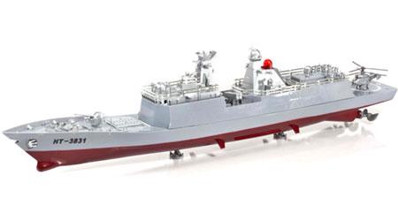 Radiostyrda båtar - Jagare Fregatt Destroyer - 1:250 - RTR