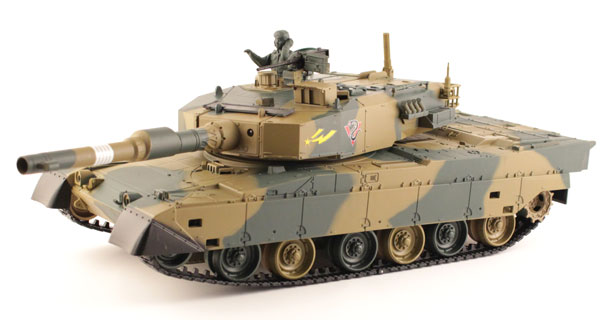 Radiostyrd stridsvagn - 1:24 - Type 90 - s.airg. - RTR