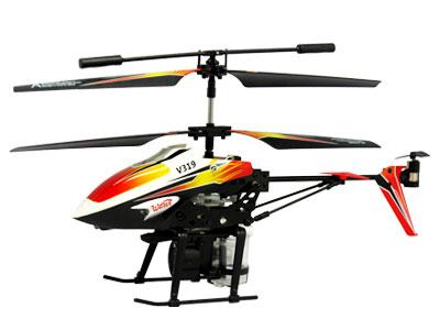 Radiostyrd helikopter - Vattensprutande helikopter - Gyro Edition - 3,5ch - RTF