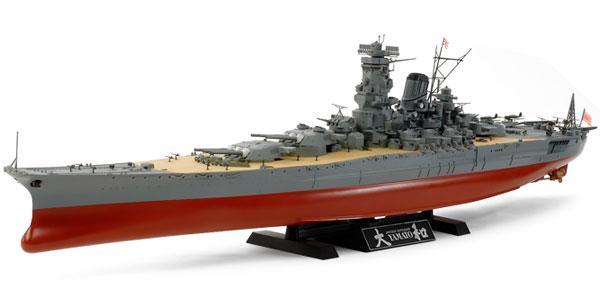 Byggmodell - Yamato - 1:350